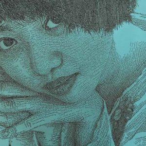 Wei Ping aka Sunny
