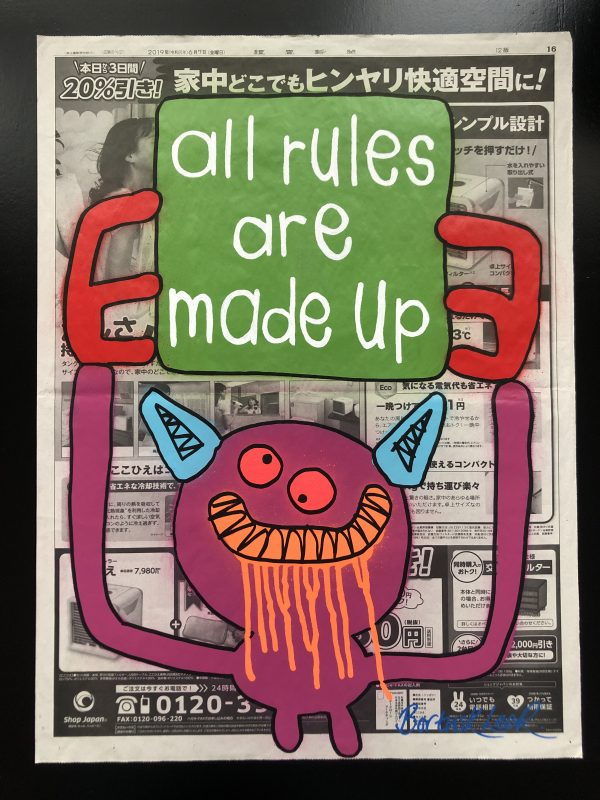 All Rules Are Made Up